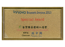 Gold Special Prize of the Taiwan Prominent Inventor Association